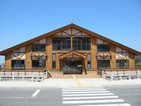 Daisen National Park Center