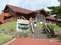 Ebino Eco Museum Center