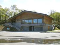 Hachimantai Visitor Center