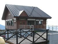 Hachimantai Park Service Center