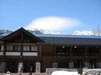 Kamikochi Information Center