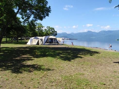 Sunaba Campsite