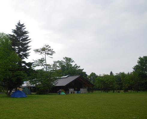 Wakoto Campsite