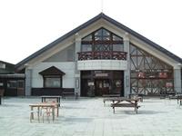Kusatsu-Shirane Park Service Center