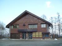 Kusatsu Tenguyama Nature Center