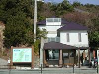 Naruto Park Service Center