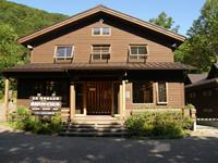 Noboribetsu Park Service Center