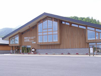 Toyako Visitor Center, Volcano Science Museum