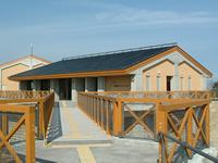 Heisei-Shinzan Nature Center